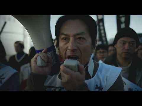 9月23日(木・祝)公開『MINAMATAーミナマター』海外版予告 ※日本語字幕付き