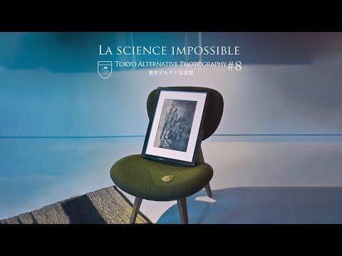 グループ展「La science impossible」作品搬入&設置作業